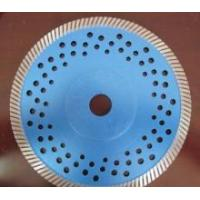 Buy cheap continuous Turbo Diamond Saw Blades from wholesalers