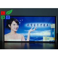 China Crystal Material Magnetic LED Light Box , Clear Frame Edge Poster Light Box Displays on sale