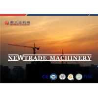 Buy cheap Jib Length 36m Working Radius Mobile Tower Crane mast section 1.6*1.6*3m from wholesalers