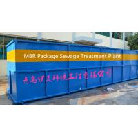 Buy cheap MBR package sewage treatment plant from wholesalers
