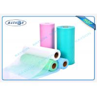 Buy cheap Hygienic Disposable Hospital Bed Sheets Polypropylene Nonwoven Fabric from wholesalers