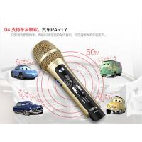 Buy cheap Singer vocalist Sing karaoke FM wireless microphone Built-in reverberation function from wholesalers