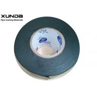 Wholesale 2 Ply Wrap Butyl Rubber Tape Butyl Rubber Adhesive For Water / Oil Pipes from china suppliers
