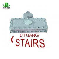 Buy cheap IP65 Ex  led exit signs, rechargeable emergency light with SAA CE RoHS from wholesalers