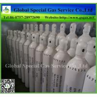 Buy cheap purity 99.99% SF6 gas sulfur hexafluoride price from wholesalers