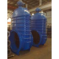 AWWA C509 / BS 5163 / DIN 3352 Resilient Seated Gate Valve For Water, Dirty Water Manufactures