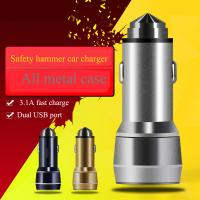 China high quality safety hammer dual sub car charger with ce certificate on sale