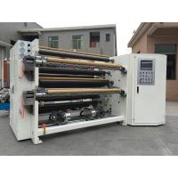 Buy cheap High Performance Fabric Slitting Machine Equipped With Discontinuous Rewinding from wholesalers