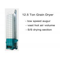Buy cheap Thin Drying Layer Rice Grain Dryer / Corn Drying Equipment Easy Operate from wholesalers