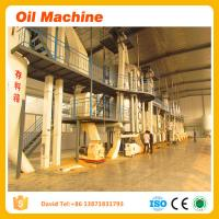 Buy cheap canola oil expeller big canola oil machinery canola oil press machine from wholesalers