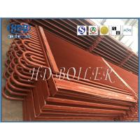 Buy cheap Heat Exchanger U Bendings Boiler Economizer System Squeezing Small Radius Wide Range from wholesalers