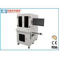 Buy cheap QR Code/ Logo / Metal Mini Foil 3D Laser Engraving Machine With CE from wholesalers