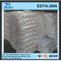 Buy cheap White edta 2na suppliers from wholesalers