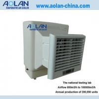 Buy cheap Window Air Cooler AZL06-ZC13A from wholesalers