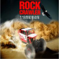 Buy cheap High speed 1:18 scale 2.4GHz 4 wheel drive off-road vehicles, electric rc car for sale from wholesalers