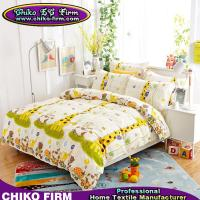Buy cheap 100% Cotton Cartoon Giraffe Design Cute King Size Bedding Sets from wholesalers