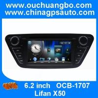 Buy cheap Ouchuangbo automobile gps radio dvd for Lifan X50 support iPod USB MP3 Russian menu from wholesalers