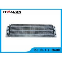 Buy cheap Electric Fan PTC Ceramic Air Heater 400W 220V AC Thermal Retention Application from wholesalers