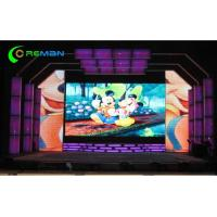 Buy cheap Advertising Outdoor Video Screen Rental P10 P8 Full Color 256X128mm 320X160mm Available from wholesalers