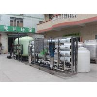 Buy cheap Industrial Water Purification Equipment With Water Filter RO Water Machine from wholesalers