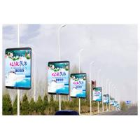 Road Street Lamp Poles 5mm Led Display , Led Video Screens Wifi 3g 4g Wireless Manufactures