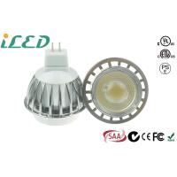 Buy cheap 7w Mr16 Led Light Bulbs Replace 65w Halogen 580-620 Lumens 2500k from wholesalers