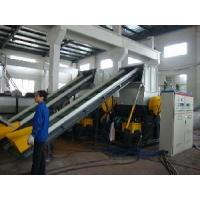 Buy cheap 2000kg/Hr Waste Plastic Recycling Machine from wholesalers