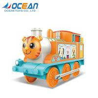 Buy cheap Train toy musical light electric battery ride on car for kids from wholesalers
