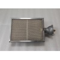 Buy cheap Aluminized Stainless Steel Infrared Gas Burner , Ceramic Burner BBQ For Kebab Machine from wholesalers