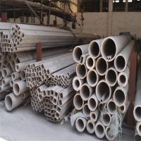 Buy cheap 316 Acid Pickled Polished Stainless Steel Tubing , 316 316L Steel Square Pipe ASTM AISI from wholesalers