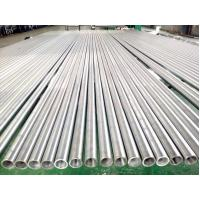 Wholesale UNS S44600, TP446-1 and TP446-2 cold rolled stainless seamless steel tube from china suppliers