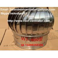 Buy cheap 650mm roof wind turbine ventilator stainless steel 304 from wholesalers