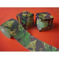 Buy cheap Custom printed toilet roll from wholesalers