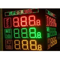 Buy cheap Double side Gas Price led sign board 8888 For Petro / Gas Station from wholesalers
