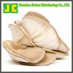 Buy cheap High quality Maitake mushroom extract, 100% natural Maitake mushroom extract from wholesalers