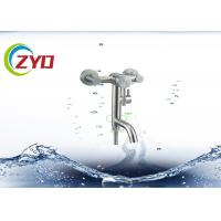 Buy cheap High Durability Bathroom Plumbing Accessories Wall Mounted Bath Faucet from wholesalers