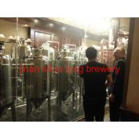Buy cheap high quality 3bbl beer machine 400l draft beer machine from wholesalers