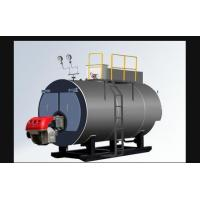Buy cheap Powerful Compact Oil Fired Heating Boilers Unique Seal Economical Long Service Life from wholesalers