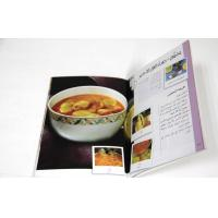 Buy cheap Custom Cook Saddle Stitch Book Printing Service With Tattoo Stickers from wholesalers