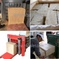 Buy cheap Sawdust Mill Baling Press machine by NIck Baler Company from wholesalers