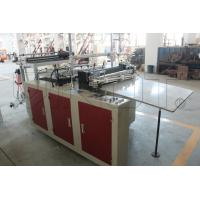 Wholesale Multi Functional Plastic Bags Manufacturing Machine 2900×1300×1500mm from china suppliers