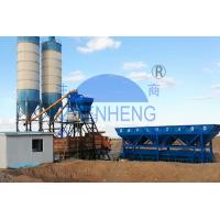 Buy cheap HZS75 Ready Mix Batching Plant, Cement Batching Plant, automatic batching plant product