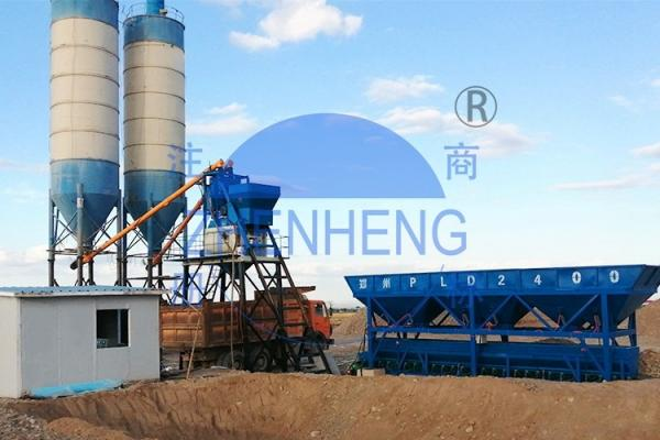 Buy cheap High Performance HZS75 Ready Mixed Concrete Batching Plant 75m3/H from wholesalers