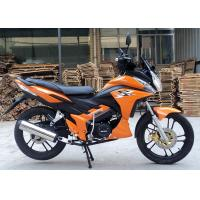 Buy cheap High Performance Super Cub Motorbike 110CC Durable 4 Gear Transmission from wholesalers