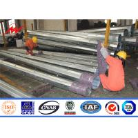 Buy cheap Hot Dip Galvanised Steel Power Pole 70FT 94FT With Miminum Yield Strength 460mpa from wholesalers