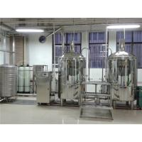 200L craft beer equipment for hotel/restaurant/brewpub Manufactures