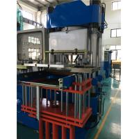 Buy cheap 50 / 60 Hz 100 Ton 2 RT Vacuum Compression Molding Machine Plunger Stroke 200mm from wholesalers