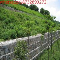 Buy cheap Gabion Box / Stone retaining wall / Cage Mattress/welded mesh gabions/gabion structure factory supply from wholesalers