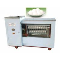 Buy cheap MG Series Dough Divider/Steamed Bread Molding Machine from wholesalers