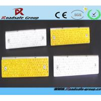 Buy cheap Highway 180mm*40mm high visible security , rectanguar outline mark from wholesalers